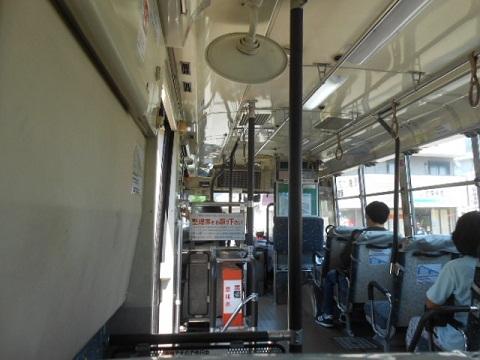 oth-bus-178.jpg