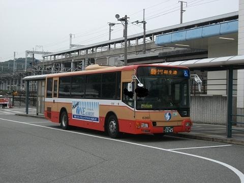 oth-bus-191.jpg