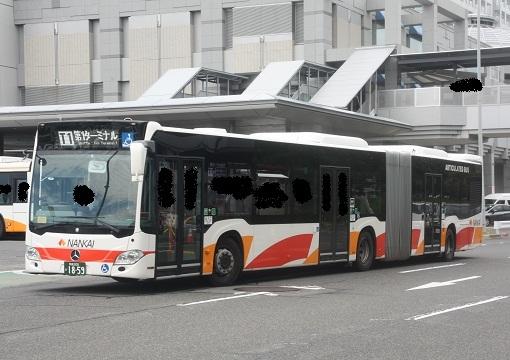 oth-bus-192.jpg