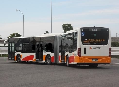 oth-bus-194.jpg