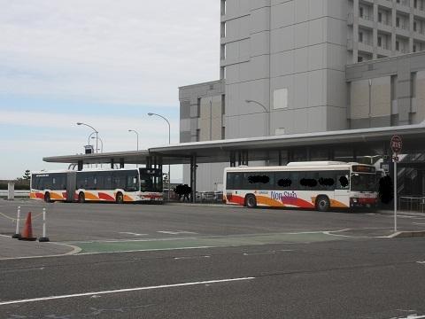 oth-bus-195.jpg