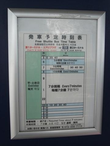 oth-bus-196.jpg