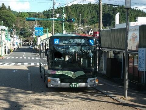 oth-bus-201.jpg