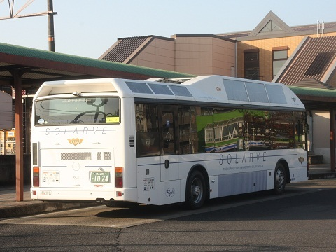 oth-bus-203.jpg