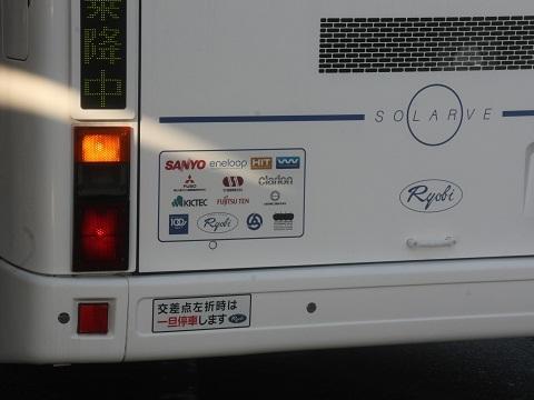 oth-bus-204.jpg