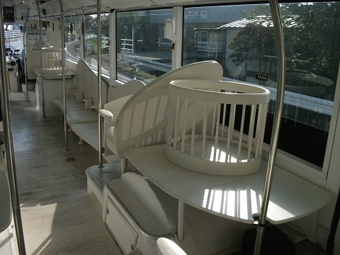 oth-bus-208.jpg