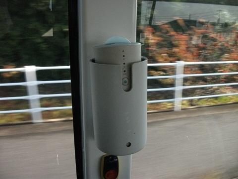 oth-bus-209.jpg