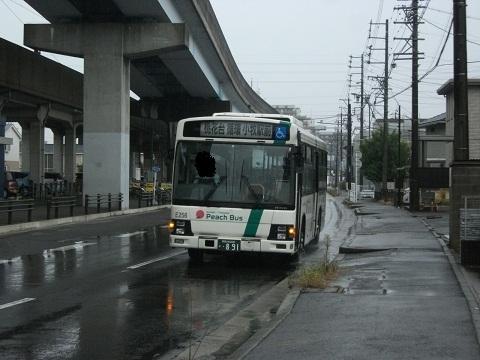 oth-bus-211.jpg