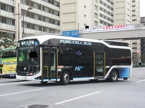 oth-bus-213.jpg