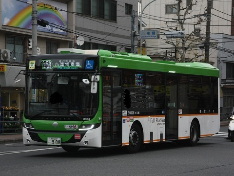 oth-bus-214.jpg