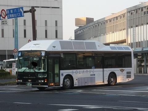 oth-bus-215.jpg
