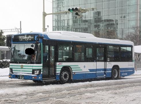 oth-bus-216.jpg