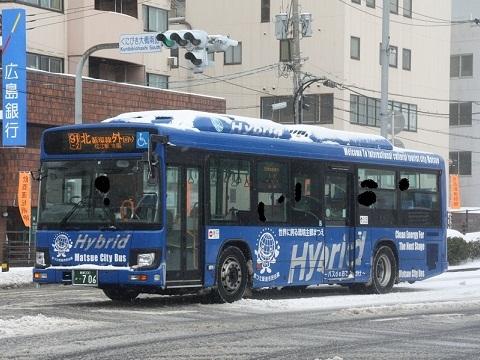 oth-bus-219.jpg