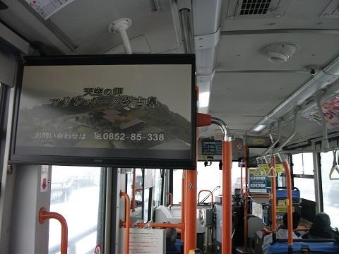 oth-bus-221.jpg