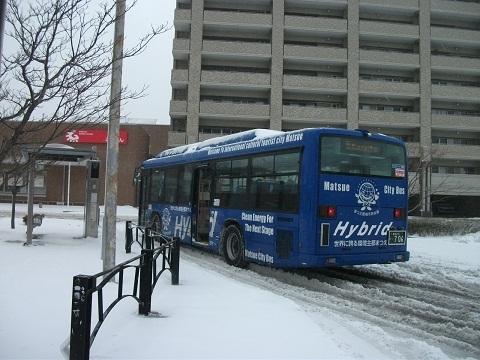 oth-bus-223.jpg