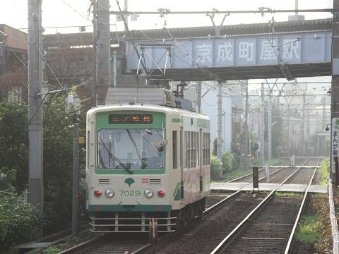 oth-train-239.jpg