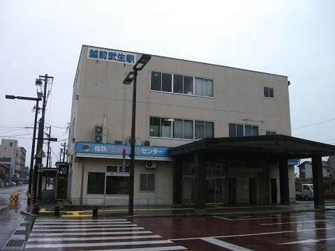 oth-train-244.jpg