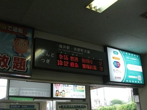 oth-train-246.jpg