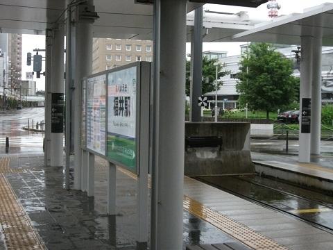 oth-train-253.jpg
