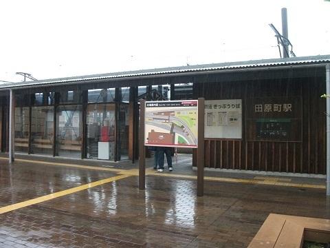 oth-train-254.jpg
