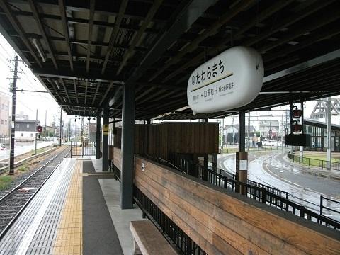 oth-train-256.jpg