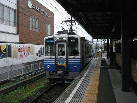 oth-train-257.jpg