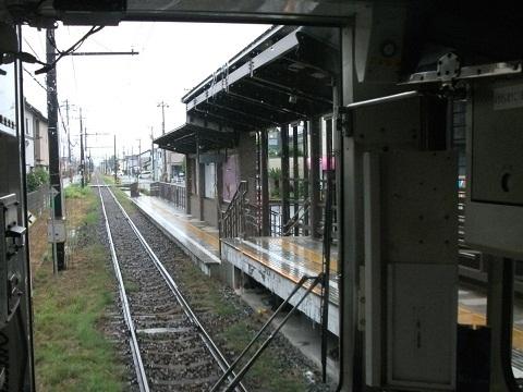 oth-train-260.jpg