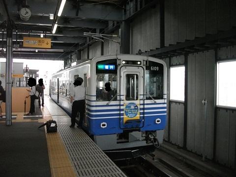 oth-train-261.jpg
