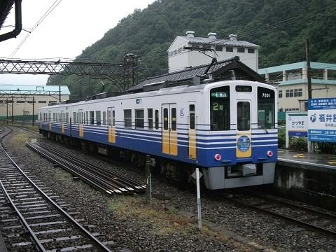 oth-train-266.jpg