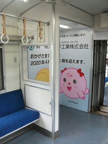 oth-train-267.jpg
