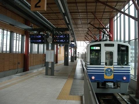 oth-train-269.jpg