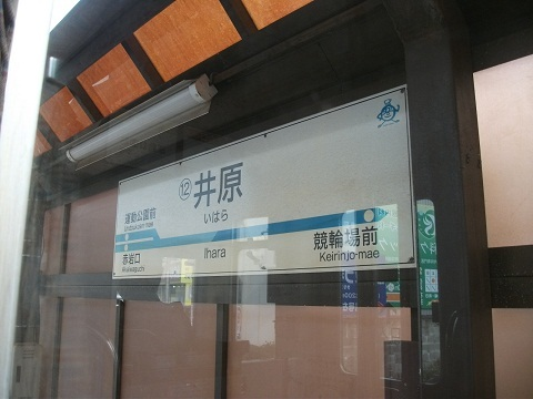 oth-train-273.jpg