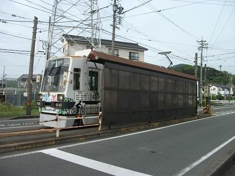oth-train-275.jpg