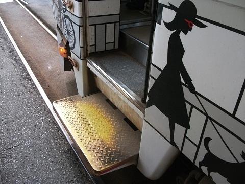 oth-train-276.jpg