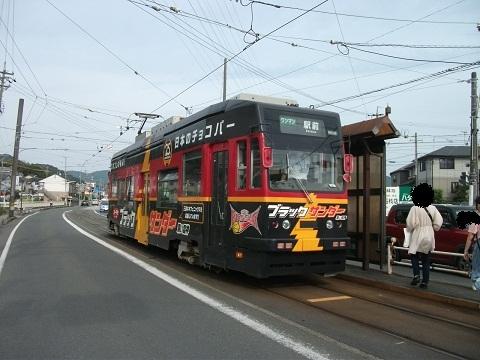 oth-train-278.jpg