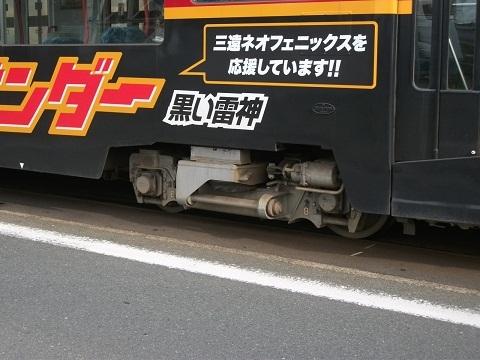 oth-train-279.jpg