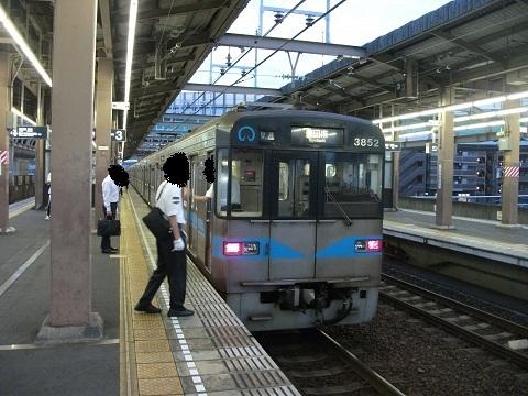 oth-train-282.jpg