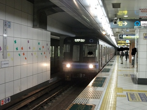 oth-train-283.jpg