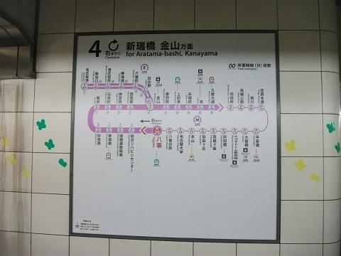 oth-train-284.jpg