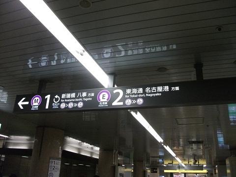 oth-train-285.jpg