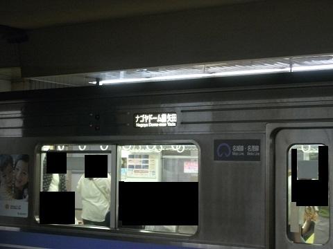 oth-train-286.jpg