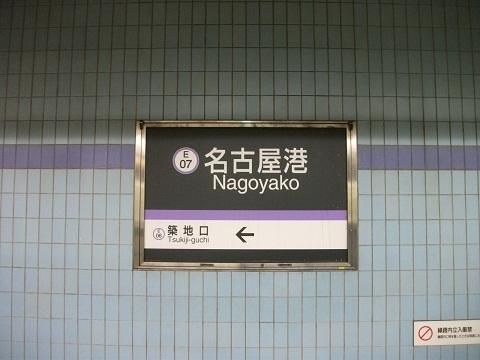oth-train-287.jpg