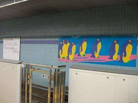 oth-train-288.jpg