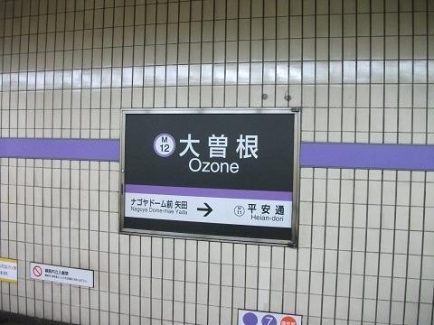 oth-train-289.jpg