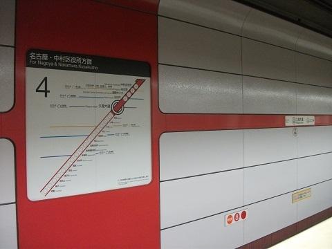 oth-train-290.jpg