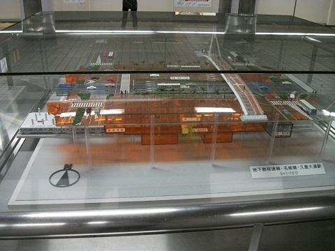 oth-train-291.jpg