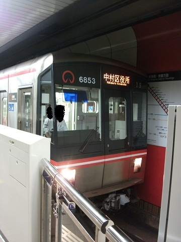 oth-train-292.jpg