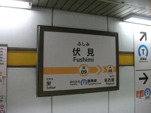 oth-train-293.jpg