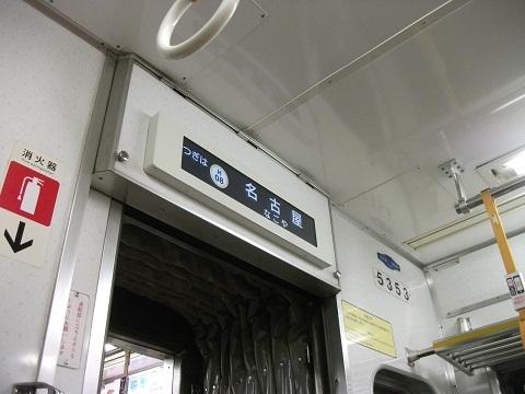 oth-train-294.jpg