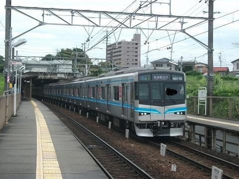 oth-train-295.jpg
